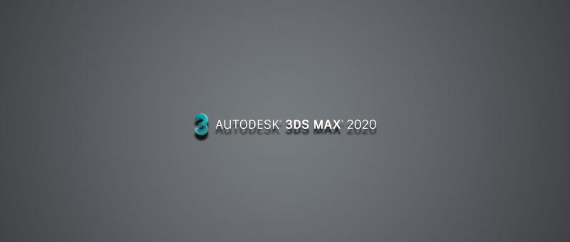 3ds Max 2020.2 Veröffentlicht